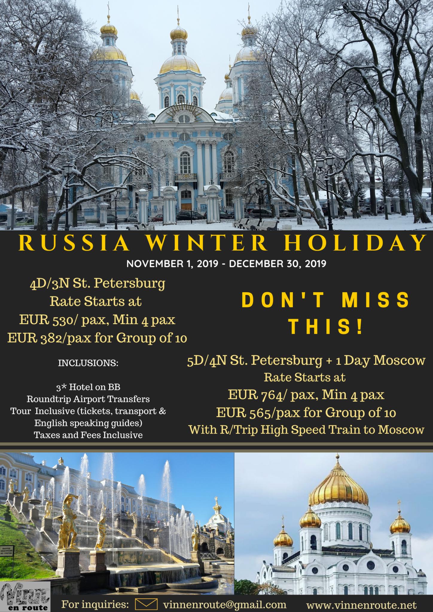RUS winter package